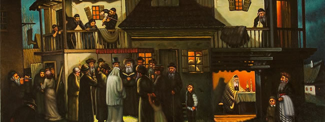 Jewish Art for the Soul: Wedding in the Shtetl