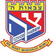 tzivos Hashem logo.jpg