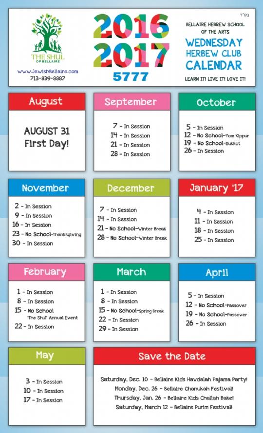 Wednesday Calendar 16-17.jpg