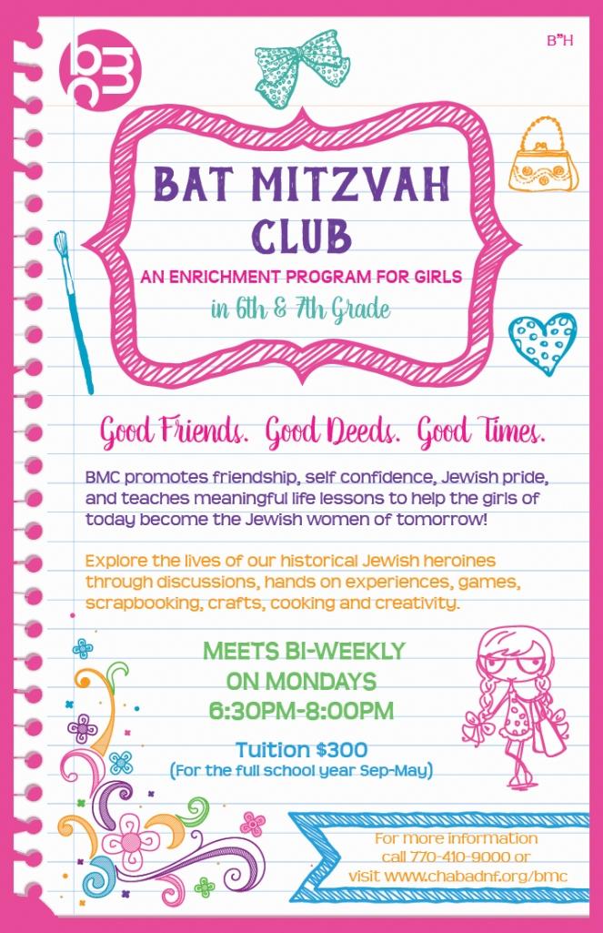 Bat Mitzvah 2015.jpg