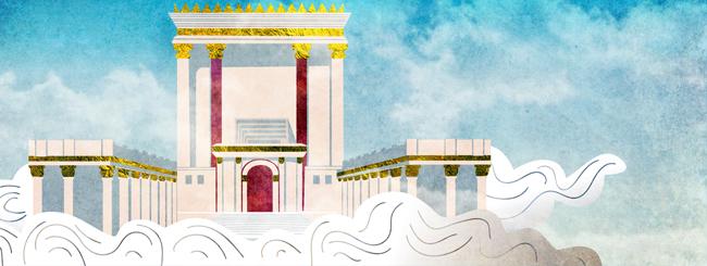 Fêtes juives: Le Saint Temple