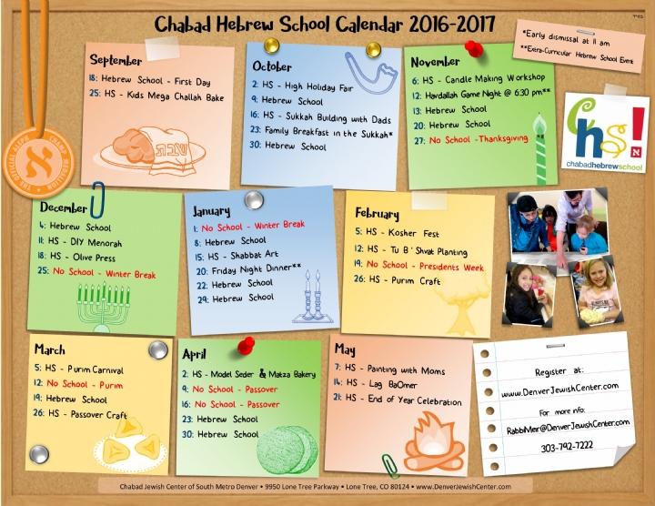 hs calendar.jpg