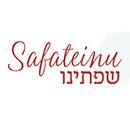 Safateinu - Hebrew Language Class