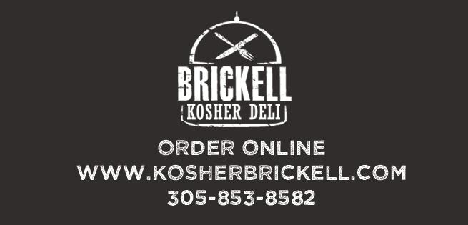 Brickell Kosher Deli Website inside.jpg