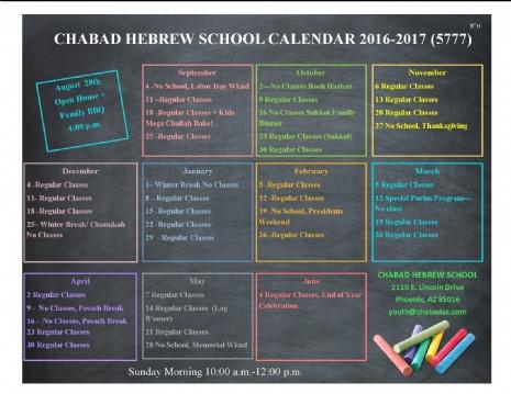 Hebrew School calendar 2016-2017 (1).jpg