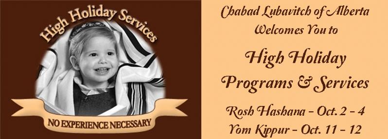 Chabad Org High Holiday Inspiration: Chabad Lubavitch Of Alberta