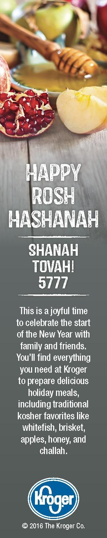 016384-Rosh_Hashanah_Ad_The_Shul_1x5_FIN.jpg