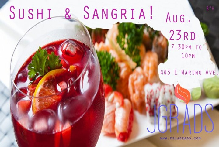 sushi and sangria postcard.jpg