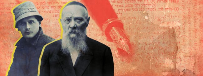 TheRebbe.org: The Exiled Rabbi and the Executed Poet: A Soviet Jewish Story