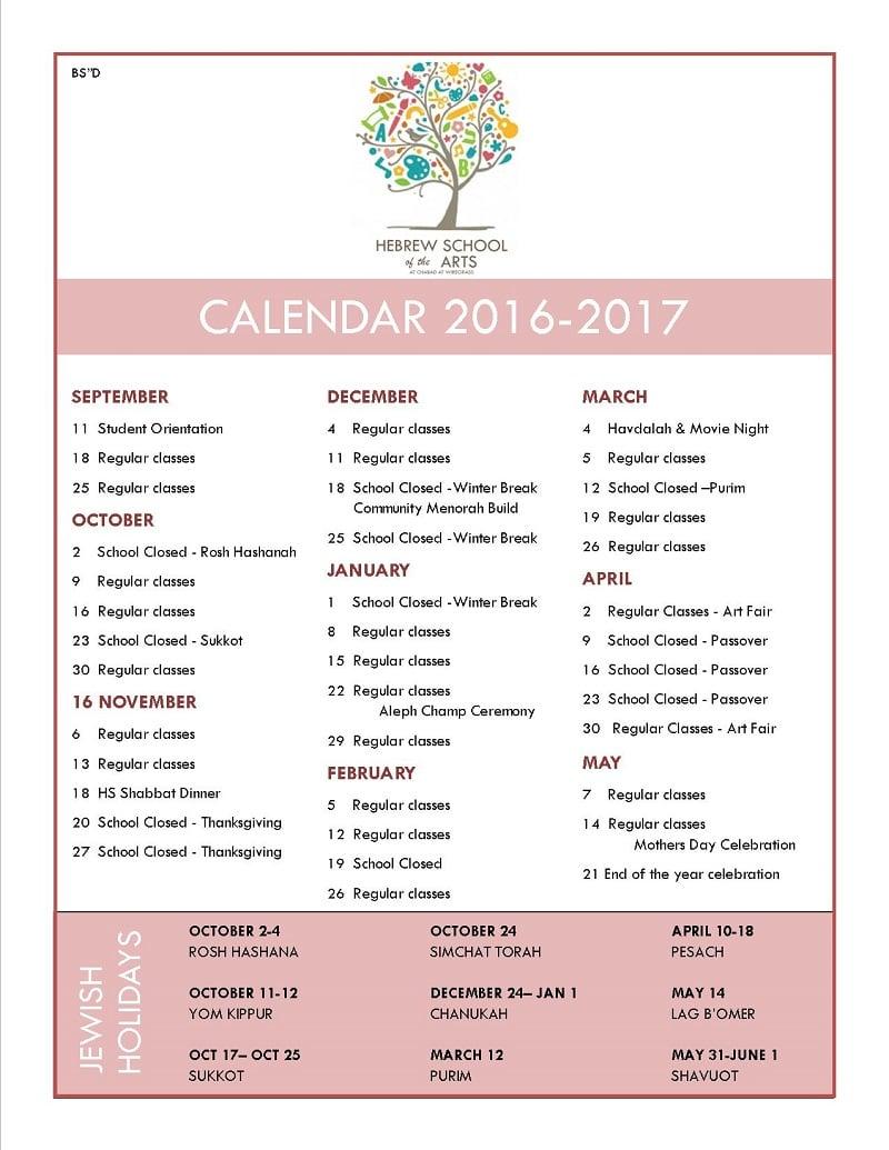 Scheduale of dates for hebrew school 16_17.jpg
