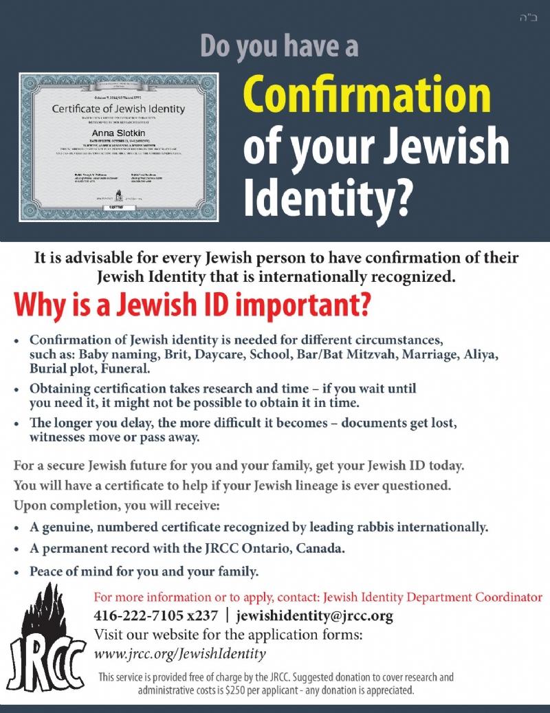JewishIdentity2016-page-001.jpg