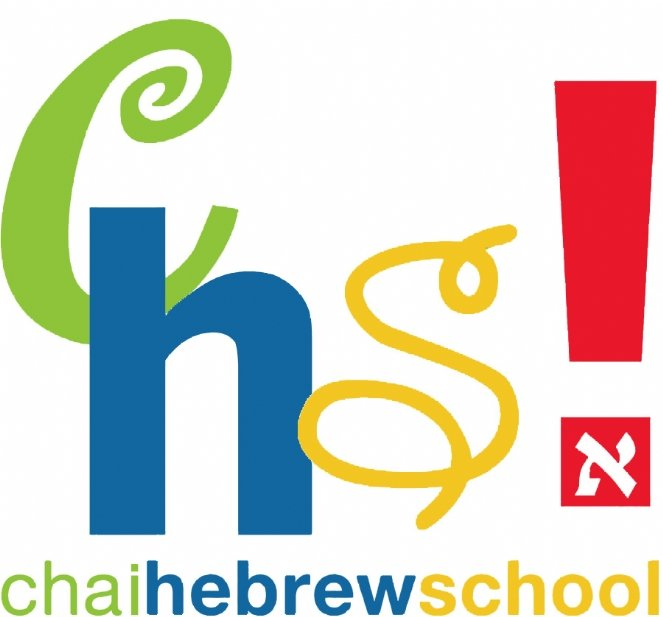NCHS_Logo.jpg