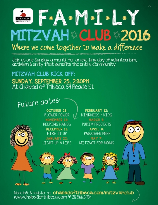 Family Mitzvah Club.jpg
