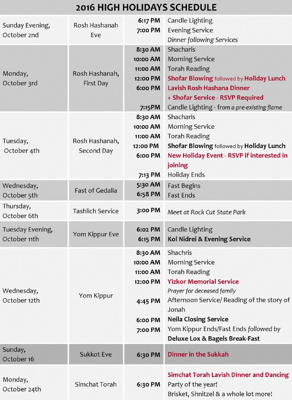 2015 HH Schedule.png