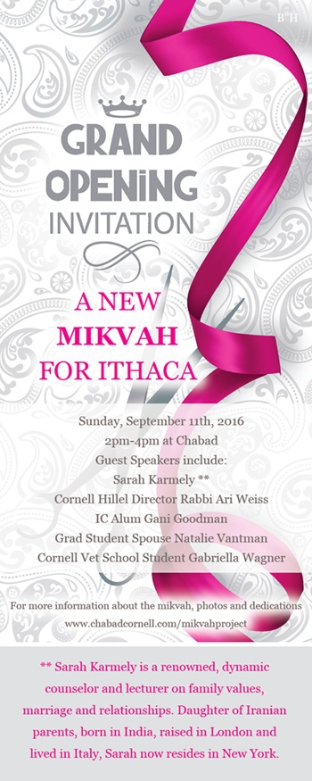 Mikvah Opening Flyer - Web.jpg