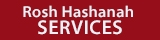 rosh-hashanah-services-button.jpg