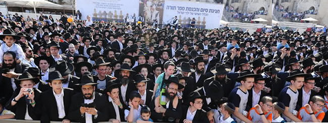 Israel: Completion of Sixth Children's Torah Scroll Celebrated in Jerusalem
