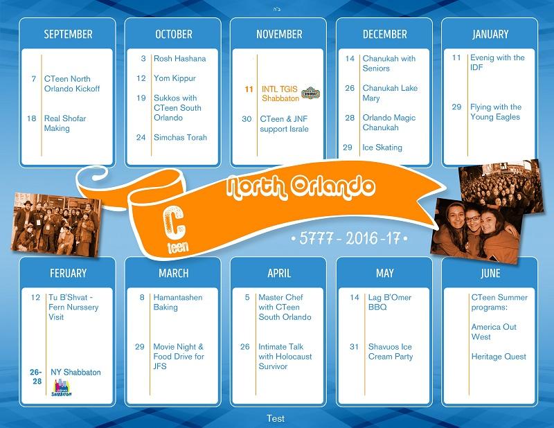 CTeen Calendar (1)-page-0.jpg