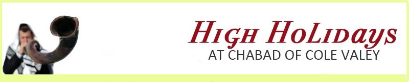 high-holiday-banner.jpg