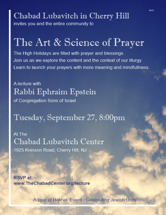 Prayer Rabbi Epstein lecture 1.png