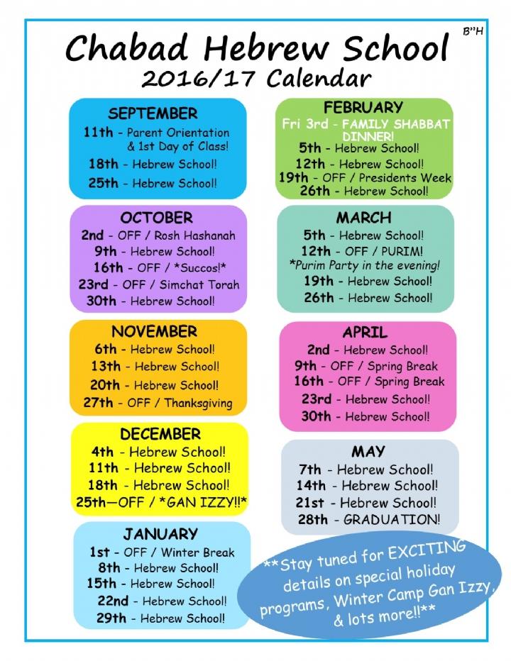 2016-17 Calendar.jpg