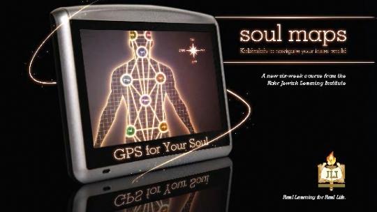 GPS Brochure_Page_1.jpg