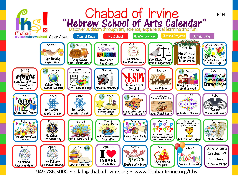 HS Calendar-Irvine1.jpg