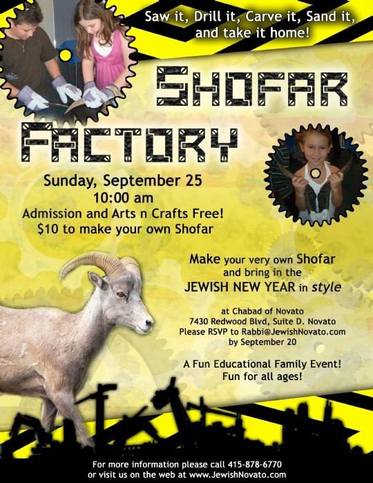 Shofar Factory2016.jpg