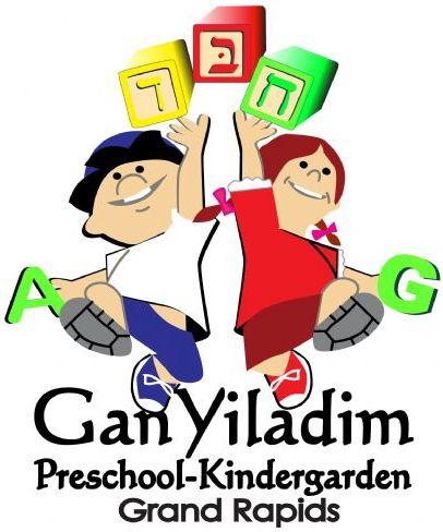 Gan_Yiladim_logo.jpg