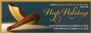 High Holidays 5777