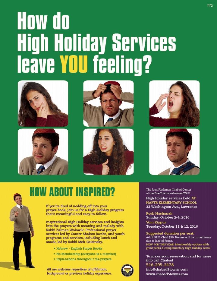 2016 high holidays ad.jpg