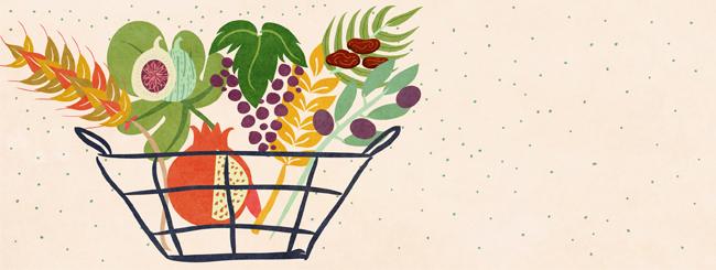 Guest Columnists: All About Bikkurim - First Fruits