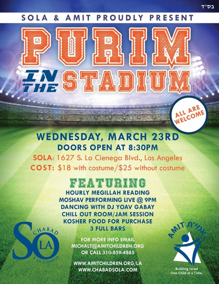 Purim 2016 In the Stadium.jpg