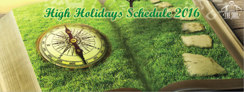 HH schedule banner.png