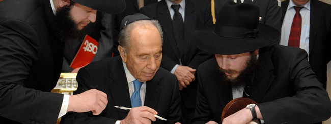 Jewish News: Shimon Peres, a Leading Figure in Israeli Politics for Decades, Passes Away at 93