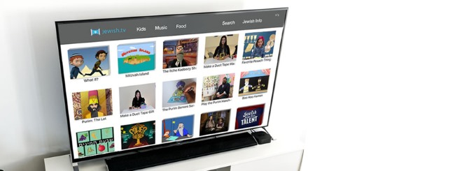 The Chabad.org Blog: Chabad.org Is Now on Apple TV