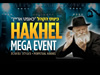 Hakhel Mega Event - Live from 770