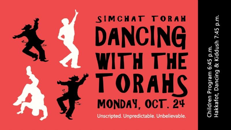 Simchas Torah 5776 FB Banner 1920x1080.jpg