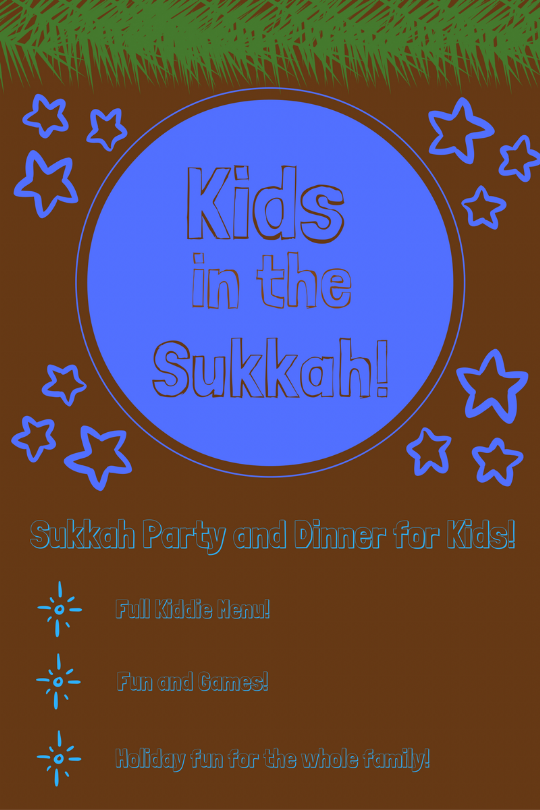 Kids in the Sukkah! (2).png