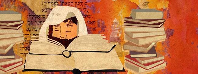 Parshah Focus: Haftarah Companion for Bereishit