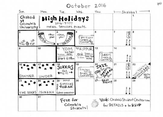 Tishrei Calendar.jpg