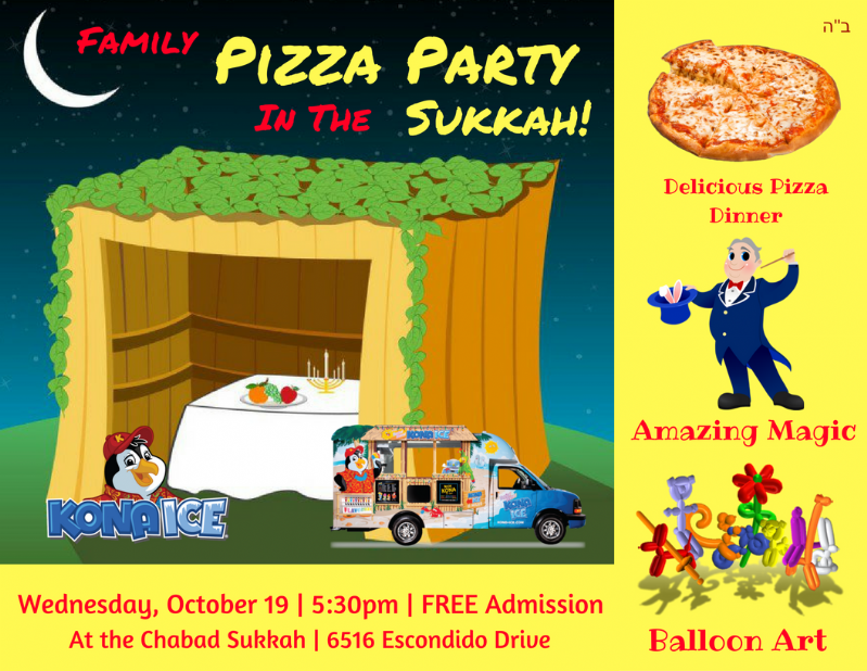 Sukkah Pizza Party.png