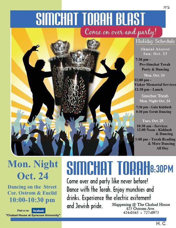 Simchat-Torah-2016-C.jpg