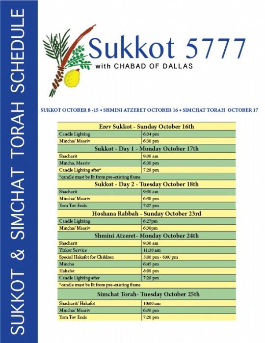 sukkot st schedule 5777.jpg