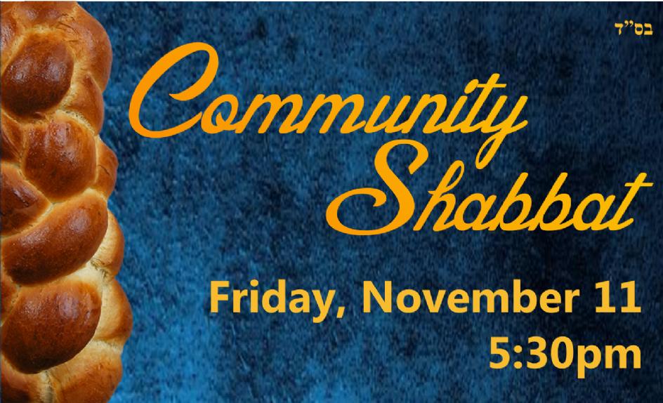 Shabbat Nov Promo.png