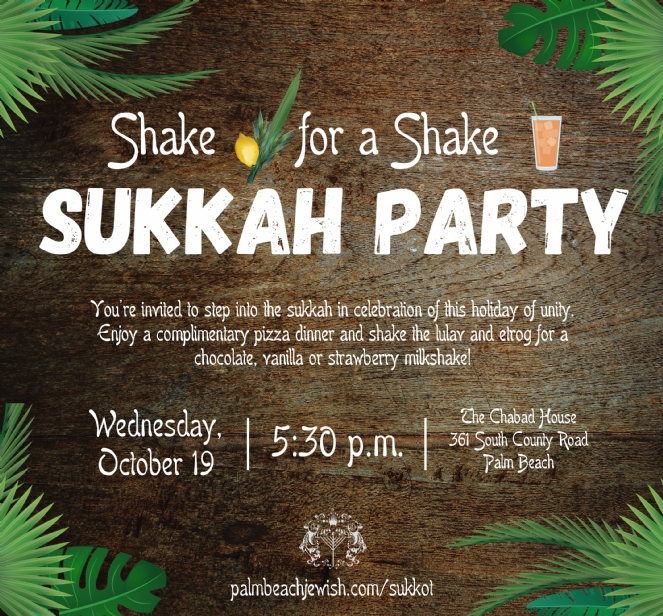 Shake for a Shake Sukkah Party.jpg