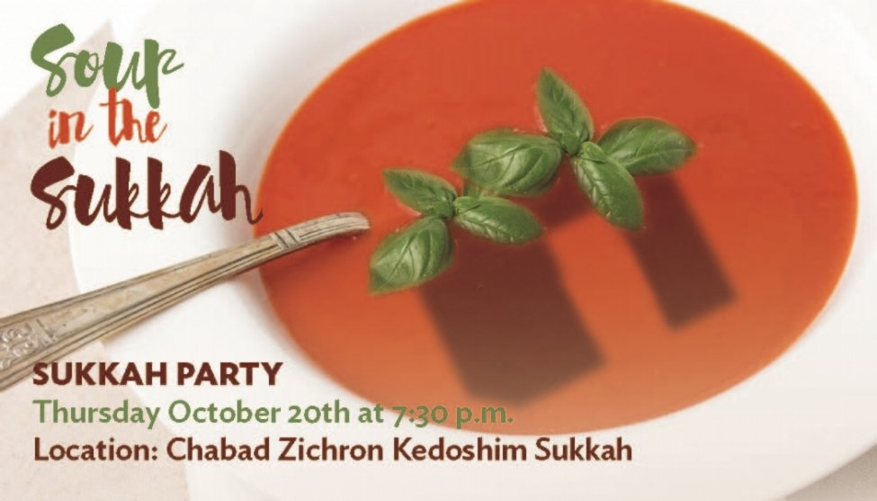sukkah party business cards_Page_2.jpg