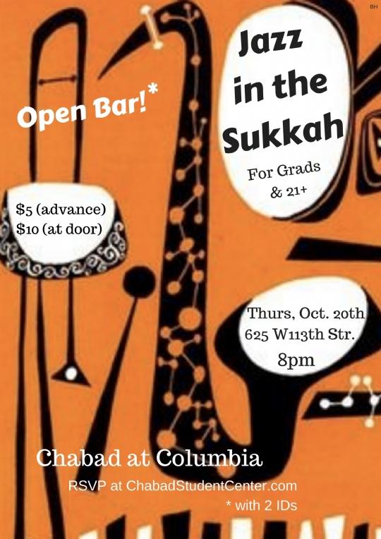 Jazz in the Sukkah (1).jpg