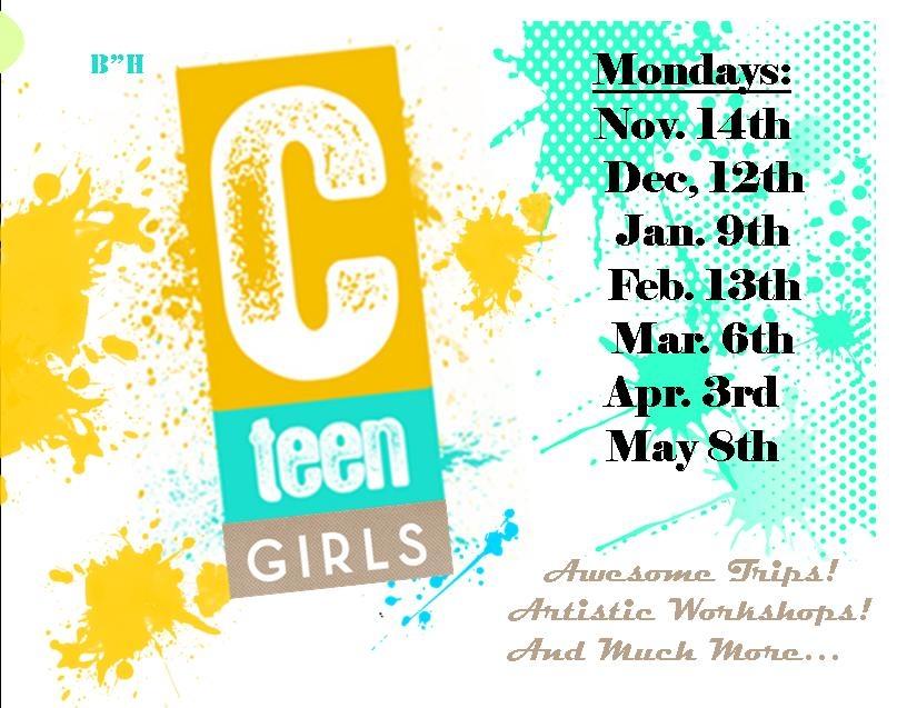 Cteen dates flyer 5777.jpg