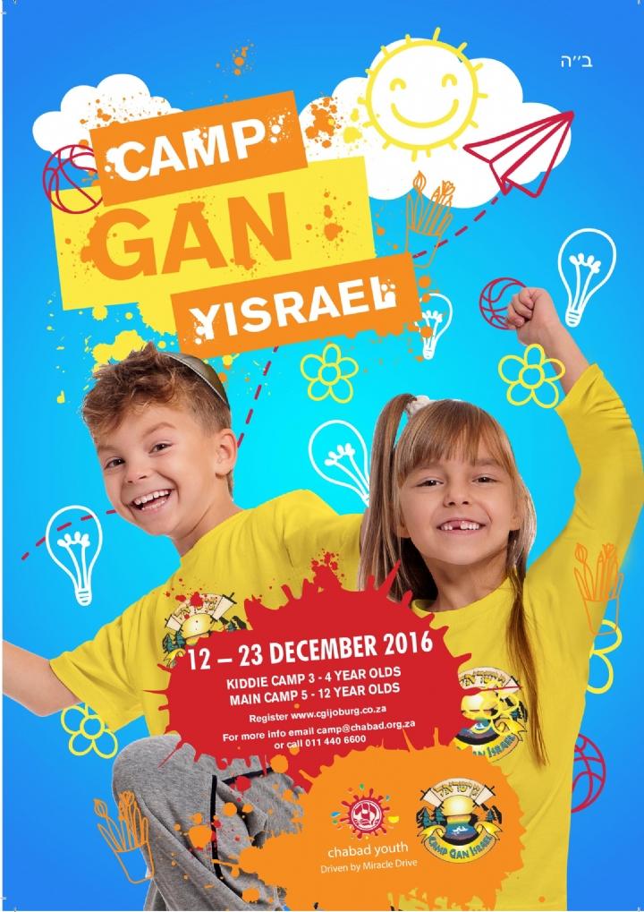 Gan Yisrael 2016 Flyer 2.jpg